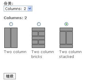 Panels 教程(图)