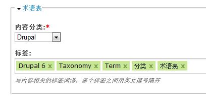 设置术语表类型【图】