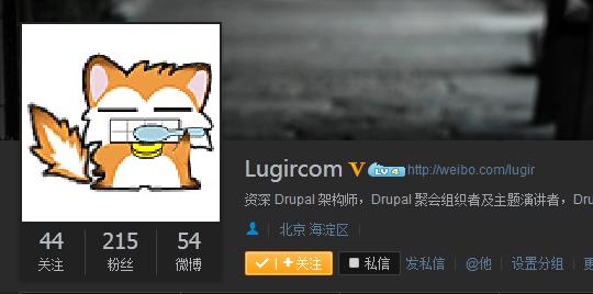 Drupal 好友收听