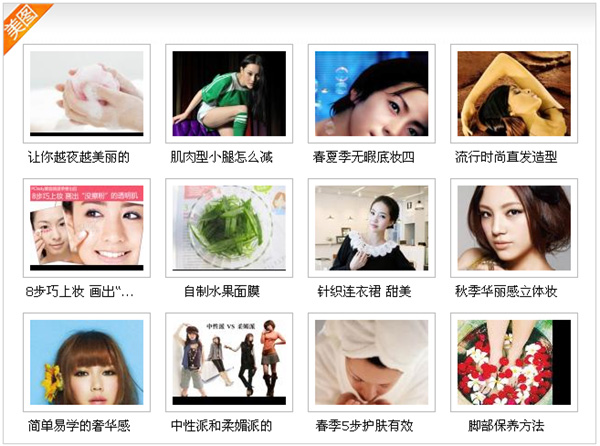 ImageCache 模块