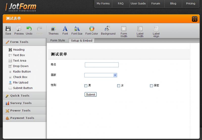 JotForm 预览效果图